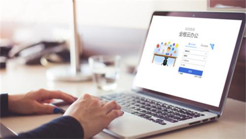 全程云CEO陈怀霖数字化将成为企业面对市场竞争的基础设施 大数据 业界 第1张