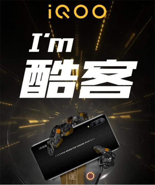 iQOO花了2年时间与行业巨头打了一场硬仗挺入安卓前二 科技 业界 第4张