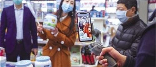 运动风潮来袭,运动营养品市场机会如何? 体育 业界 第4张